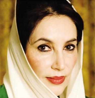 Pakistani Porn Star Name
